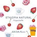 100g エチオピア natural・Premium Specialty・Light Roast