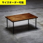 IRON BAR CENTER TABLE[BROWN COLOR]サイズオーダー可