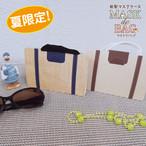 [夏限定]紙製マスクケース