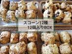 ☆お客様応援企画 第6段!!スコーンおまかせセット☆