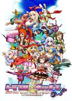 トラブル☆ウィッチーズOrigin! Episode01 アマルガムの娘たち ファイナル・エクゼクティブ・エターナル・ボックス・エディション