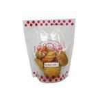 函館トラピスチヌ修道院 天使園 ココナッツクッキー10個入り