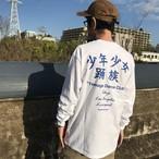 """少年少女踊族"" L/S T-Shirts WHITE"