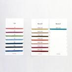 <Garn Huset I Kinna>  Yarn sample book スウェーデン糸 / 糸見本帳 2019/2020追加色