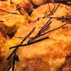 めんたいカリカリチーズのベーゴー