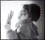 『Ayumi of AYUMI~35th Anniversary BEST 完全版』  公式ショップ限定特典付き!