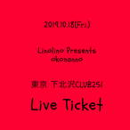 ✩2019.10.18(Fri.)✩東京 下北沢CLUB251 Live Ticket