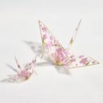 新素材おりがみ オリエステルおりがみ®︎ 桜模様の鶴
