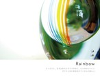 Rainbow( レインボウ)with bouquet ネット限定 オリジナルブーケ付き
