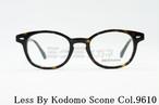 【正規品】Less By Kodomo(レスバイコドモ)Scone Col.9610 ウエリントン