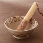 5号すり鉢と山椒のすりこぎ【5選】№3