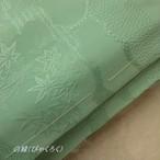 【ご予約品】きじばとや特製うそつき襦袢(替え袖+裾よけ)