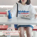 michikuso supermarket フーディ