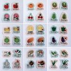 アレルギー表示■キーホルダー■林檎など18種類