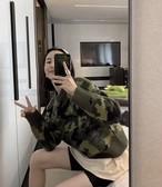 MSミリタリーニット ニット ミリタリー セーター 韓国ファッション