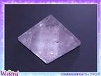 水晶 ピラミッド 28mm