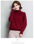 ストライプが綺麗なたっぷり長袖ハイネックセーター