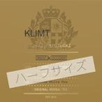 KLIMT  [ハーフサイズ]