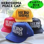 平成30年7月豪雨 災害チャリティ HEROSHIMA peace メッシュキャップ