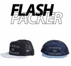 FLASH PACKER XM-EXP