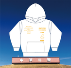 【UNISEX】Where is your soul food restaurants Hoodie