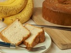 有機バナナの米粉シフォンケーキ 12個入り