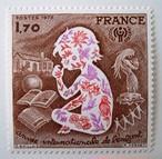 国際児童年 / フランス 1979