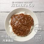 粗挽き肉とごぼうのとろーりミートソース