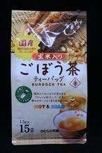玄米入りごぼう茶 ティーバッグ