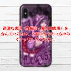#016-017 iPhoneケース スマホケース iPhoneXS/X ロック おしゃれ メンズ Xperia iPhone5/6/6s/7/8 ARROWS AQUOS Galaxy タイトル:メデューサ 作:nero