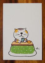 冬のポストカード[NWPC-08]こたつ湯呑み