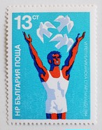 スパルタキアード / ブルガリア 1984