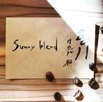 Sunny blend  100g×2set