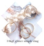 14kgf glitter simple ring
