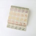 2014 新品◆五色華段錦袋帯