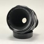 Pentax SMC Macro-Takumar 50mm F4
