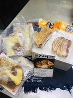 富良野 冷凍 石臼3食たっぷりスモークチャーシューSET