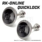 QLO256050AL:バンパー・パネルロック用クイックロック:25mmタイプ:2個セット