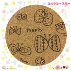 手描きコースター『Happy.(ちょうちょ)』