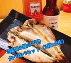 鮎の干物セット【2種類の鮎の食べ比べ】(2尾×2尾)