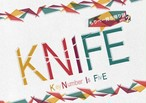 KNIFE  ~Key Number Is FivE~  制作:もりぺー