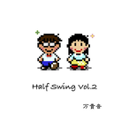 【Handmade CD】Half Swing Vol.2
