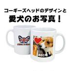 No.2020-fuyu-mug003  : オリジナルデザインのマグカップ  コーギーズヘッドとコラボ