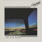 Shakatak / Drivin' Hard (LP)