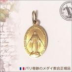 パリ奇跡のメダイ教会正規品 不思議のメダイユ フランス製 Mサイズ ゴールド光沢