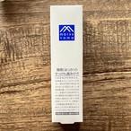 薄荷のせっけん歯みがき      M-mark  (松山油脂)