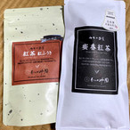 \20%off/お試しセット♪紅茶セット