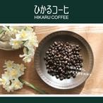 ブラジル ピーベリー(深煎りコーヒー豆)/ 100g