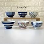 tomofac  陶器市特価 オリジナル カジュアル 茶碗 【tomofac】