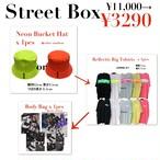数量限定 StreetBox 福袋 セール ストリート